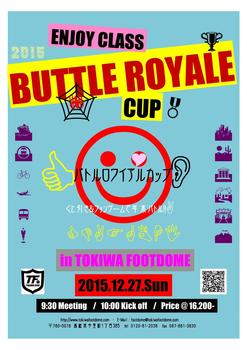 2015.12.27 BATTLE ROYALE POP.jpg